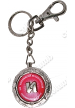 'Ilyich Iron and Steel Works' key ring