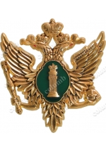 Emblem of the Ministry of Justice of the Russian Federation