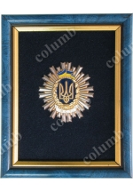 Framed Ukrainian Supreme Court emblem
