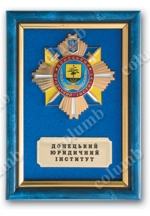 Framed emblem of Donetsk Juridical institute
