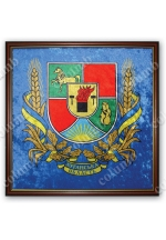 Lugansk region arms in a frame
