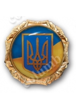 'Small coat of arms of Ukraine' standard formed medal 'meteor '