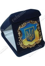'Small coat of arms of Ukraine' standard formed souvenir 'cartouche' (a small one), on a velvet base in a velvet case.