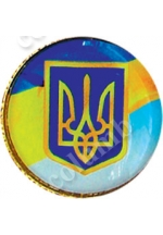 'Small coat of arms of Ukraine' badge (standard form 'saturn')