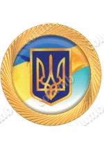 'Small coat of arms of Ukraine' badge ('saturn')