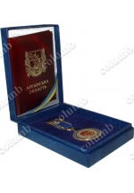 Medal case with a flocked lodgment and a place for a certificate