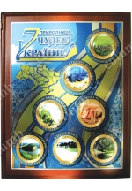 '7 wonders of Ukraine' plaque