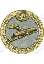"Medal ""100 years to the first aircraft engine Motor Sich"""