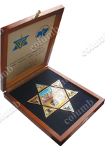 Set Star of David with views of Israel in a wooden case
