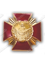 Order of the Holy Protection