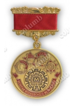 'Metrostroi of Moscow' medal