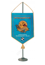'Football club 'Hercules' pennant