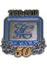 '50 years Anniversary of the Sports Palace' badge