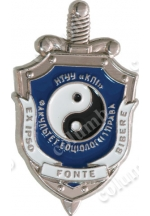'Faculty of sociology and justice of KPI' badge