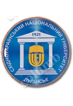 'East Ukrainian National University emblem' badge