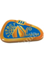 'Tourist of Ukraine' badge