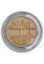 '30 years Anniversary of the Coke-chemical Industrial Complex' anniversary medal, Poland