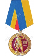 '300 years since Bulavin rebellion' anniversary medal with a bar