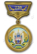 '230 years anniversary of Alexandrovsk' anniversary medal