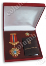 'Honoris causa' commemorative medal