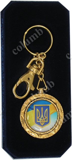 'Small coat of arms of Ukraine' key ring in a case