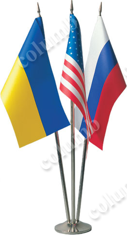 State flags of the World, 15х23 cm